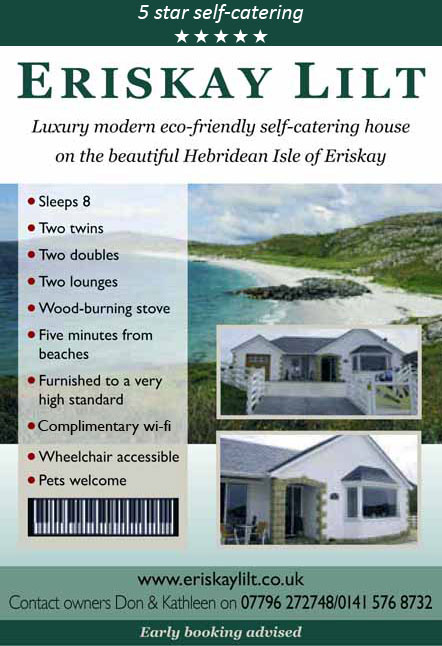 Eriskay Lilt - 5 star luxury modern eco-friendly self-catering house on the beautiful Hebridean Isle of Eriskay